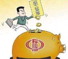 重庆公司注册,如何选择纳税人类