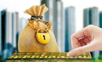 在重庆公司注册必须知道的税务常