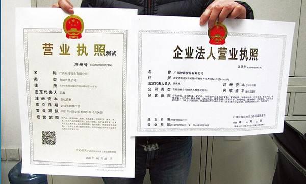选择重庆的代办注册公司服务,需