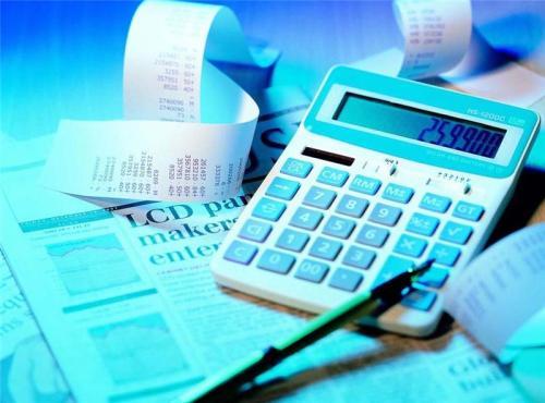 税总公告2018年第56号及附件1:《