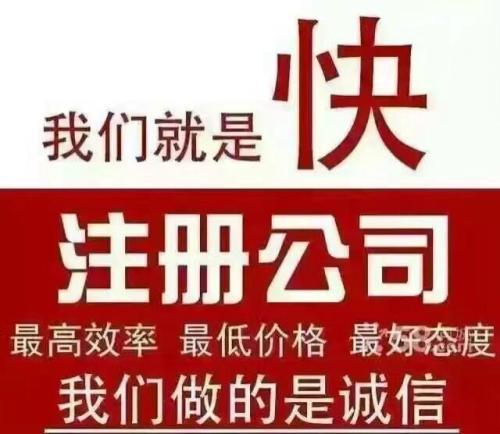 在重庆零申报的公司有必要找代理