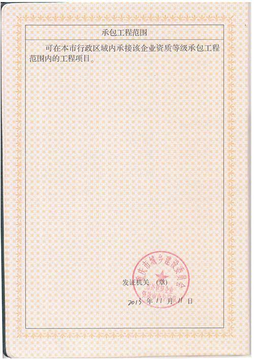 2019年重庆市入渝备案延期代办流