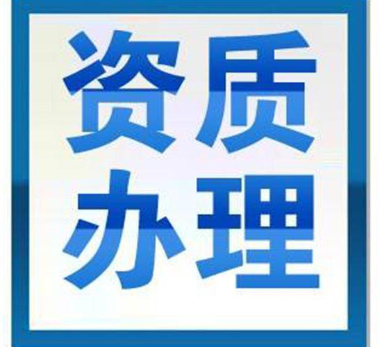 2019年在重庆代办二类医疗器械经