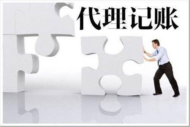 重庆财务公司温馨提醒您挂名的法