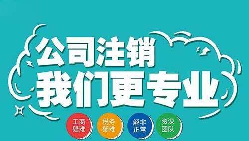 在重庆注册新公司一定要三思而行