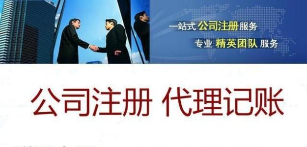 在重庆企业拉黑的有哪些情况在公