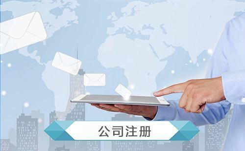 新注册公司开增值税发票是否有限