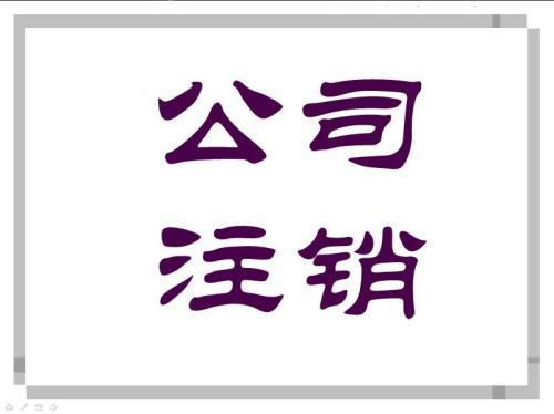 在重庆的企业为什么选择代理记账