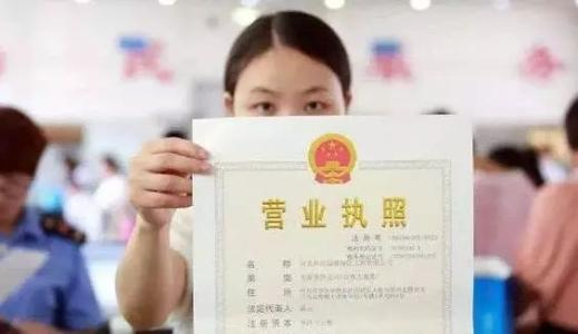 重庆最新内资企业转为外资企业的