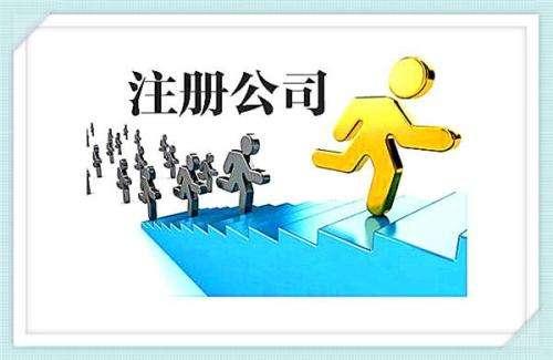 转让重庆文化艺术培训公司多少钱