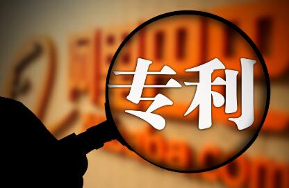 申请发明专利的在重庆有什么需要