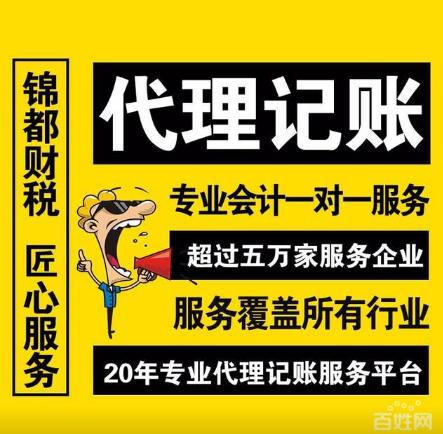 第一次在重庆注册公司,哪些是容