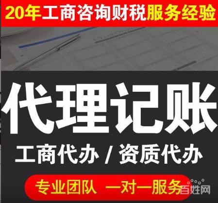 重庆的小规模公司注销麻烦吗?