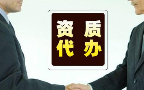 最新重庆的代办人力资源服务许可