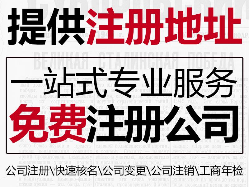 最近准备在重庆注册公司的企业们