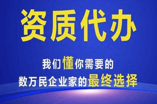最新重庆建筑装饰装修二级资质代