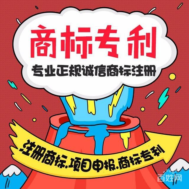 在重庆如何识别商标驳回骗局,您