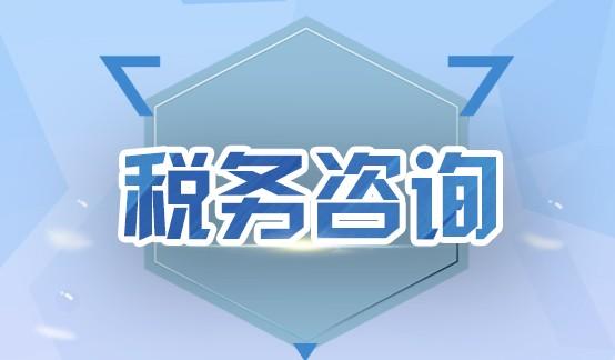 关于重庆个体工商户哪类免税
