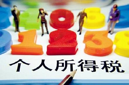 重庆印花税的主要优惠政策是什么
