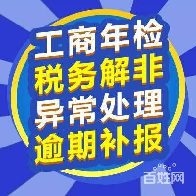 重庆工商年检需要哪些材料?