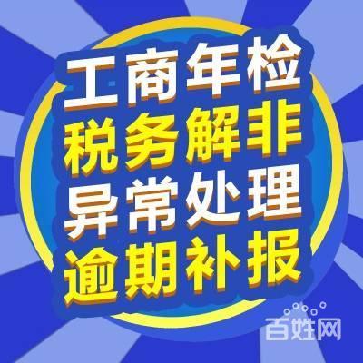 在重庆江北区工商年检不报有什么