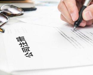 2018年重庆注册公司创业的三大方