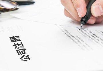 创业该注册个体户还是注册公司?