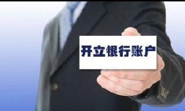 重庆新公司注册与经营地址不符,