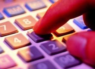 重庆代理记账公司会计都做什么?