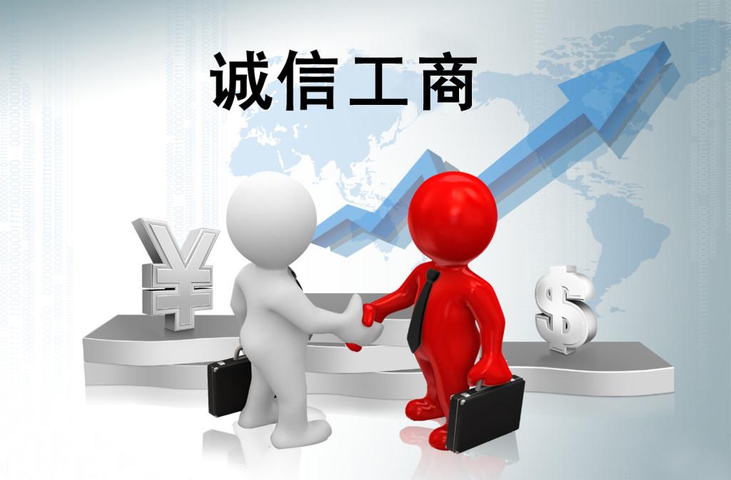 代理注册公司可靠吗?
