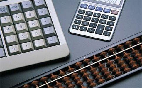怎么理解代理记账公司?