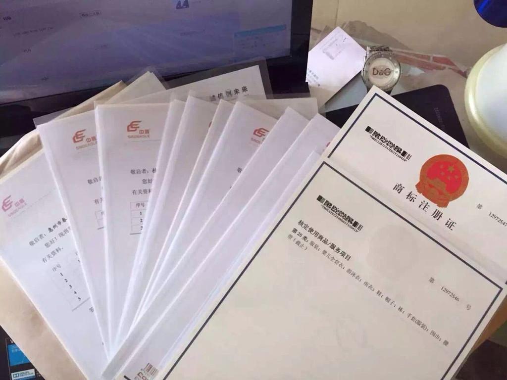 注册外资公司代理机构能给企业提