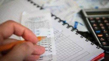 重庆代理记账多少钱一个月?