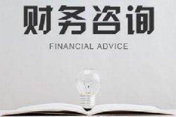 在重庆找财务代理公司放心不?