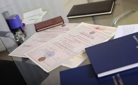 代理公司注册的费用具体是多少?