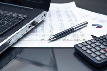 最新【公司注册】的政策有哪些?