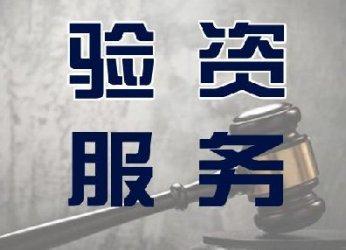 现在在重庆注册公司还需不需要验