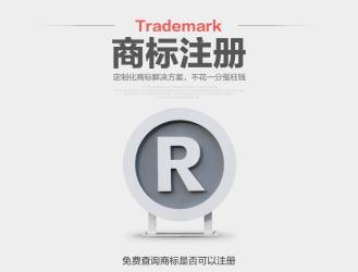 2019年重庆商标注册需要哪些资料