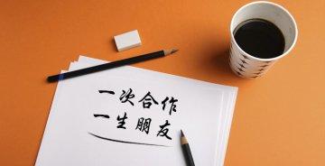 重庆注册公司进出口权该如何办理