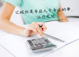 2019年在重庆注册公司后有必要选